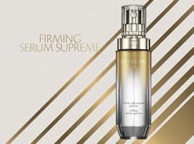 深入了解Firming Serum Supreme | Clé de Peau Beauté