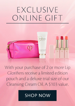 Lip Glorifier Bonus. Shop now.