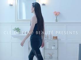 与Kozue一同开始明媚的一天 | Clé de Peau Beauté